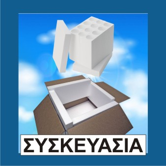 syskevasia icon